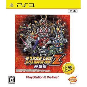 [PS3]/【送料無料選択可】ゲーム/第3次スーパーロボット大戦Z 時獄篇 [ベスト版][PS3] neowing