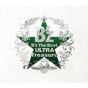 ※ゆうメール利用不可※/クリスマス、お歳暮・・・冬の贈り物にしたい! そんなB'zの超ベストアルバム...