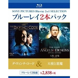 [SONY PICTURES Blu-ray 2in1 SELECTION] 『ダ・ヴィンチ・コード...