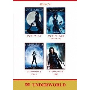 【送料無料選択可】洋画/アンダーワールド DVDバリューパック|neowing