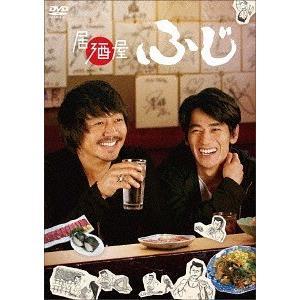 【送料無料】TVドラマ/「居酒屋ふじ」 DVD BOX