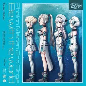 【送料無料選択可】【初回仕様あり】[CD]/Photon Maiden/Be with the world [Blu-ray付生産限定盤]|neowing