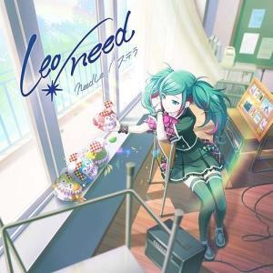 【初回仕様あり】[CD]/Leo/need/needLe / ステラ|neowing