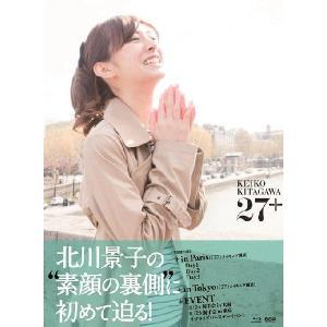[Blu-ray]/【送料無料選択可】北川景子/北川景子 Making Documentary 『2...