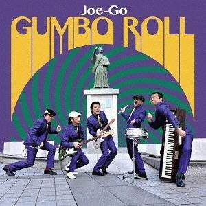 Joe-Go ミニアルバム三部作、第一弾! GUMBO ROLL! アメリカ南部の匂いがプンプンと漂...