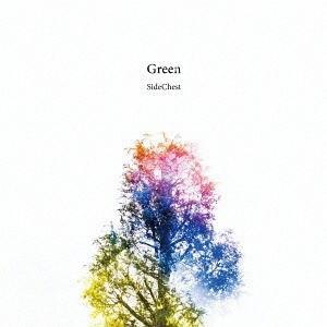 SideChest/Green/再三再四