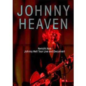 """ソロ・プロジェクト第一章を総括した""""Johnny Hell Tour""""ツアーを収録したDVD!! ツ..."""