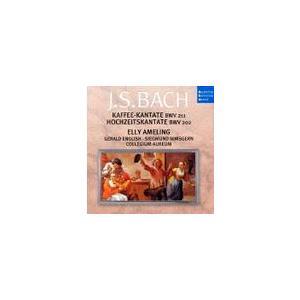 [バッハ生誕320周年記念/ドイツ・ハルモニア・ムンディ バッハ名盤撰40タイトル] バッハの主要な...