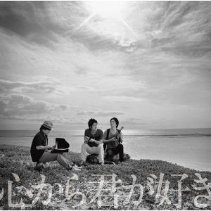 DEEN 20周年のメモリアルイヤー第1弾シングルは、究極のウエディングソング!! 47都道府県ツア...
