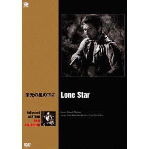 [DVD]/【送料無料選択可】洋画/栄光の星の下に|neowing