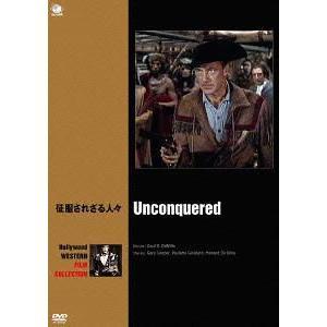 [DVD]/【送料無料選択可】洋画/征服されざる人々|neowing