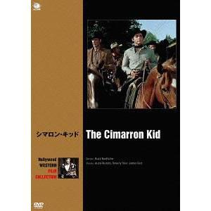 [DVD]/【送料無料選択可】洋画/シマロン・キッド|neowing