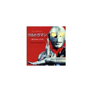 [CDA]/【送料無料選択可】特撮/ウルトラマン〜40years later〜|neowing