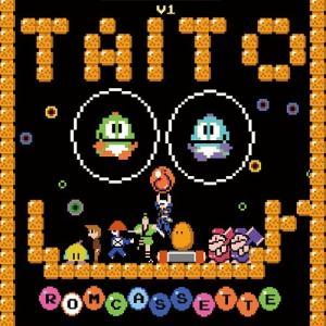 【送料無料選択可】ゲーム・ミュージック/Rom Cassette Disc In TAITO Vol...