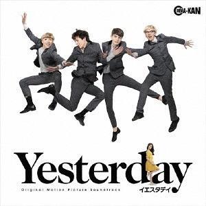 【送料無料選択可】サントラ/イエスタデイ オリジナル・サウンドトラック|neowing