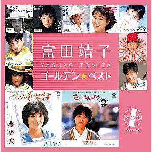 1983年、映画『アイコ十六歳(1983年)』で、約127,000人の中からヒロインに選ばれデビュー...