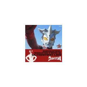 [CDA]/特撮/ウルトラサウンド殿堂シリーズ 7 ウルトラマンレオ|neowing