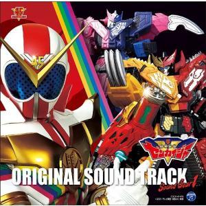 【送料無料選択可】[CD]/特撮 (音楽: 渡辺宙明、大石憲一郎)/機界戦隊ゼンカイジャー オリジナル・サウンドトラック サウンドギア 1|neowing