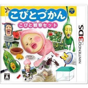 【送料無料選択可】ゲーム/こびとづかん こびと観察セット [3DS]|neowing