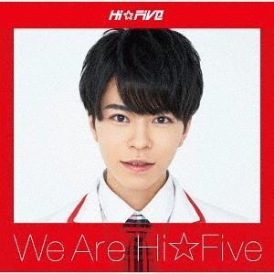 Hi☆Five/We are Hi☆Five [林拓磨盤]