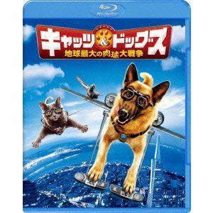 [Blu-ray]/【送料無料選択可】洋画/キャッツ&ドッグス 地球最大の肉球大戦争 [廉価版] [...