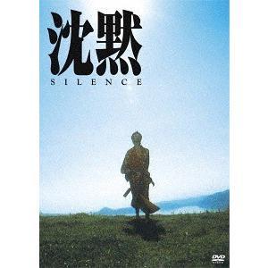 【送料無料選択可】邦画/沈黙 SILENCE (1971年版)|neowing