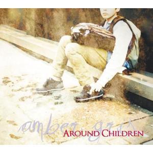 【送料無料選択可】amber gris/AROUND CHILDREN [DVD付初回限定盤]