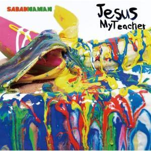 SABANNAMAN/Jesus My Teacher