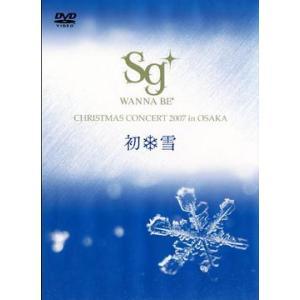 【送料無料選択可】SG WANNABE+/sg WANNA BE+ CHIRISTMAS CONCERT 2007 IN OSAKA 「初雪」