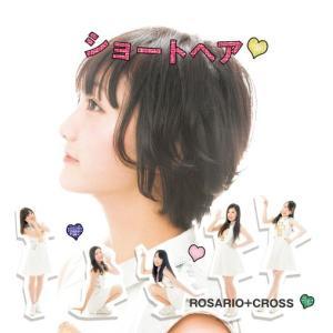 静岡のアイドルパフォーマンスユニット「ROSARIO+CROSS」の2ndシングルリリース決定!ジャ...