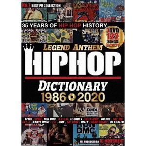 [DVD]/DJ MOVEMENT/HIPHOP DICTIONARY 1986-2020