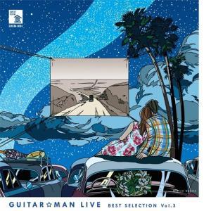 GuitarMan/GuitarMan LIVE BEST SELECTION Vol.3