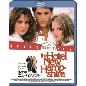 【送料無料選択可】洋画/ホテル・ニューハンプシャー [Blu-ray][Blu-ray]|neowing