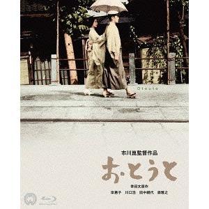 [角川シネマコレクション 10月度(2) 市川崑3作品 4K Master Blu-ray] 幸うす...