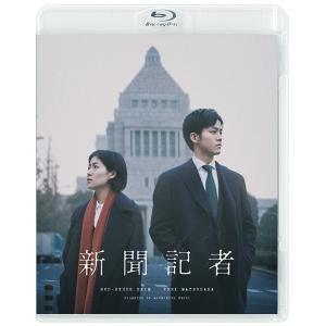 【送料無料選択可】邦画/新聞記者[Blu-ray]
