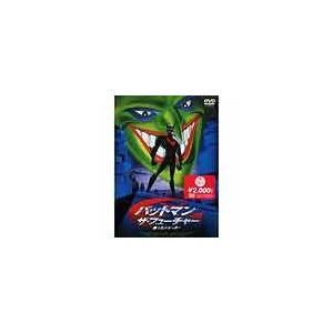 洋画/バットマン:ザ・フューチャー 甦ったジョーカー|neowing