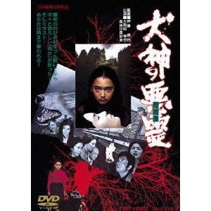 【送料無料選択可】邦画/犬神の悪霊|neowing