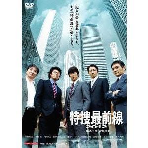 《東東映チャンネル×ファミリー劇場 ドラマクロスプロジェクト》21世紀によみがえった、伝説の名作たち...