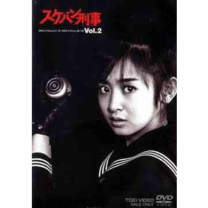 【送料無料選択可】TVドラマ/スケバン刑事 Vol.2|neowing