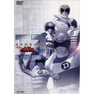 【送料無料選択可】特撮/電子戦隊デンジマン V...の関連商品3