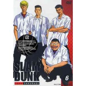 1993年10月から1996年3月までテレビ朝日系で放送された大ヒットアニメ「SLAM DUNK」の...
