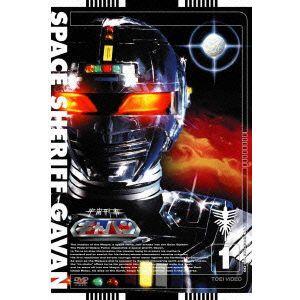【送料無料選択可】特撮/宇宙刑事ギャバン VOL.1 [廉価版]|neowing