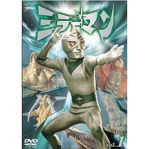 [DVD]/【送料無料選択可】特撮/ミラーマン VOL.1|neowing