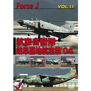 【送料無料選択可】趣味教養/Force J DVDシリーズ (11) エア ショー VOL.11 岐...