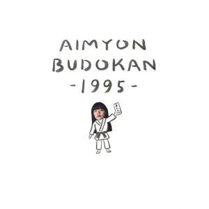 【送料無料選択可】あいみょん/AIMYON BUDOKAN -1995- [初回生産限定版][Blu-ray]|neowing