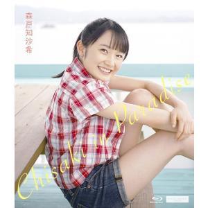 【送料無料選択可】森戸知沙希 (カントリー・ガールズ)/Chisaki in Paradise[Bl...
