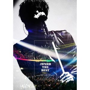 【ゆうメール利用不可】JUNHO (From 2PM)/JUNHO (From 2PM) Last Concert
