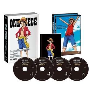 TVアニメ『ONE PIECE』20周年記念商品。ルフィたちの冒険を全3巻の「LogCollecti...