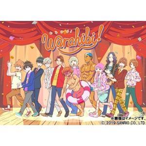 【送料無料選択可】Team Warahibi!/Warahibi! メインテーマ: GIFT for...