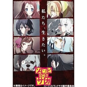 【送料無料】アニメ/ゾンビランドサガ SAGA.1 [Blu-ray+CD][Blu-ray]